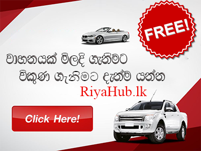 Riyahub.lk, Sri Lanka Vehicles buy and sell